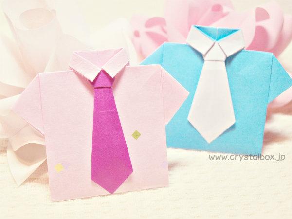 すべての折り紙 折り紙 インテリア 折り方 : 母の日にくらべると、ちょっと ...